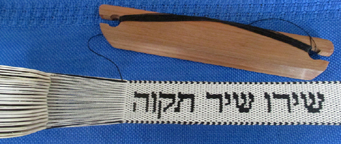 Tablet-woven band with Hebrew letters